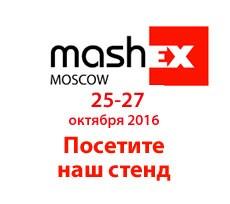 mashex-2016