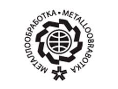 Металлообработка-2016