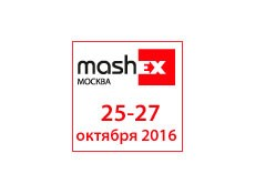 mashex-2016_small